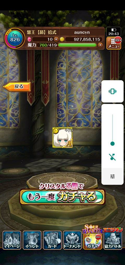 Screenshot_20201019-204322