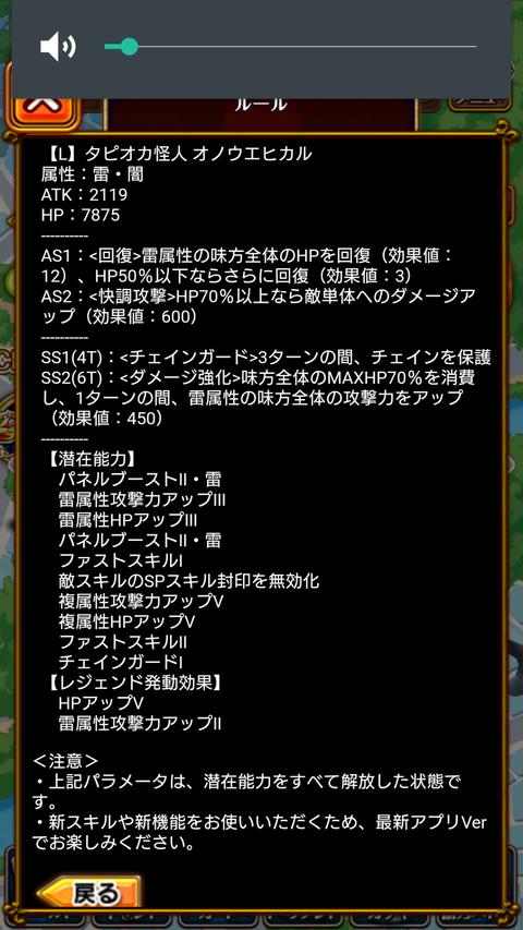 Screenshot_2019-11-20-06-27-31