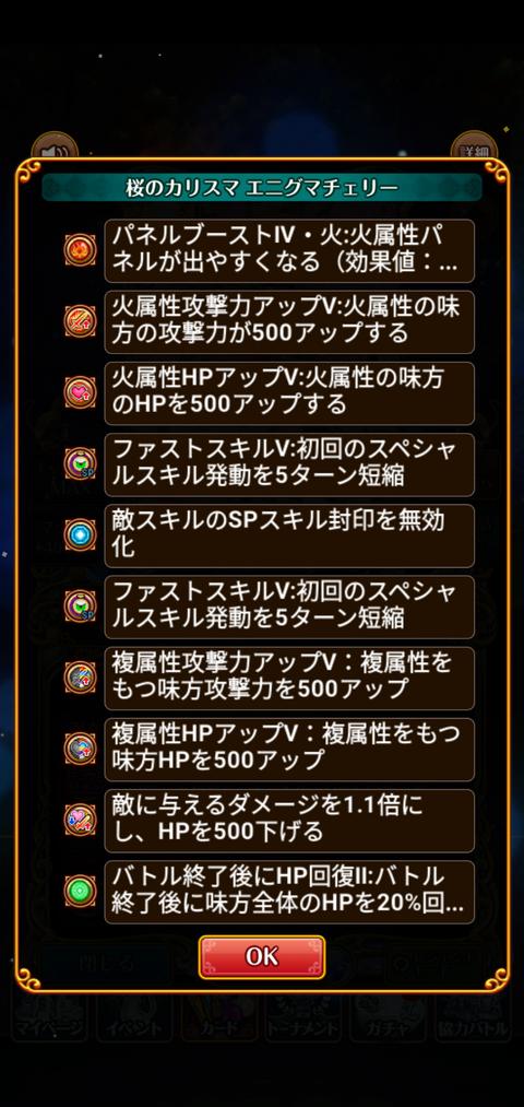Screenshot_20201010-212258