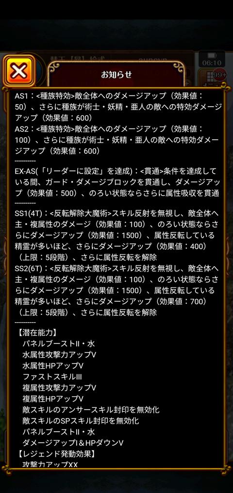 Screenshot_20201123-061047