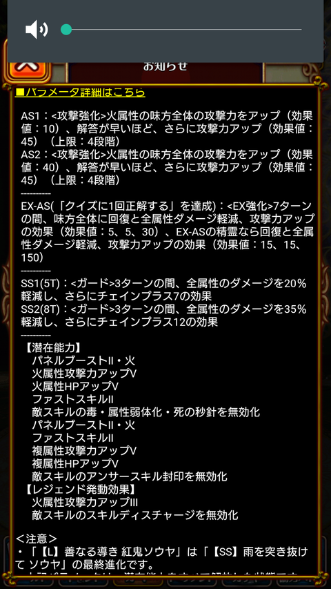 Screenshot_2019-11-29-19-55-36