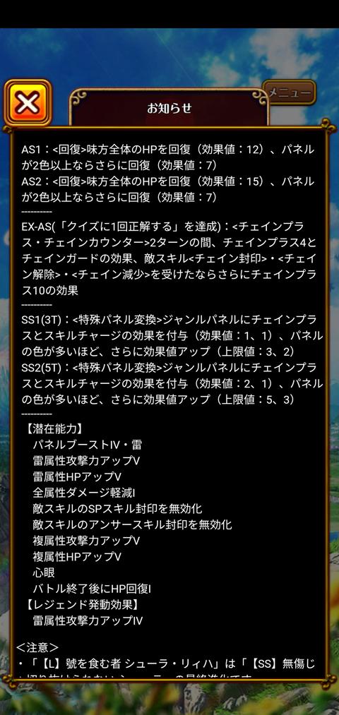Screenshot_20201101-180423