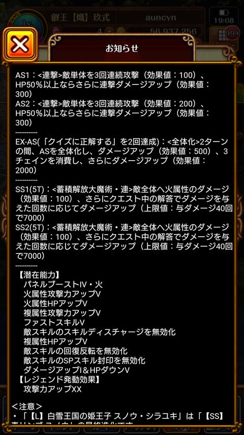 Screenshot_2019-09-30-19-08-41