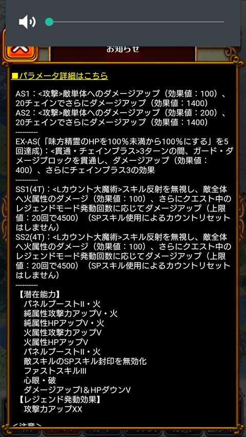 Screenshot_2019-10-31-18-25-29