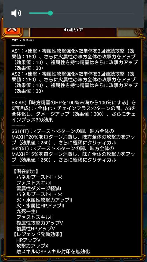 Screenshot_2019-09-19-19-25-49