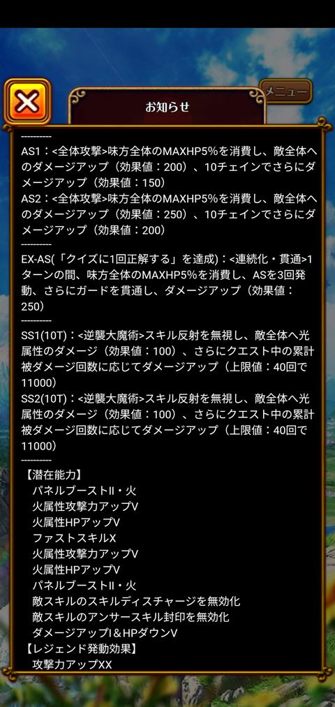 Screenshot_20201114-171347