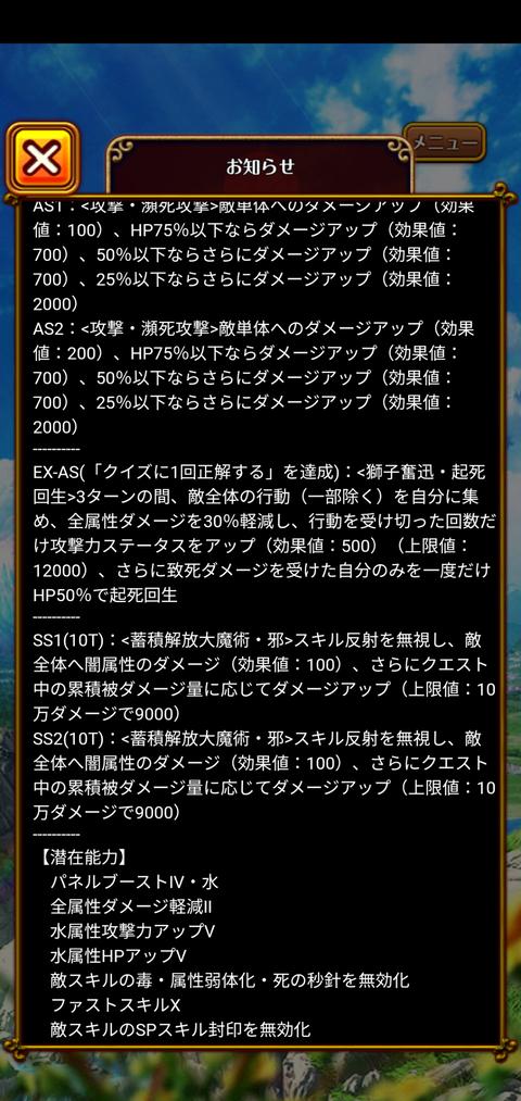 Screenshot_20201114-171416