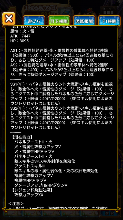 Screenshot_2020-05-17-07-16-21