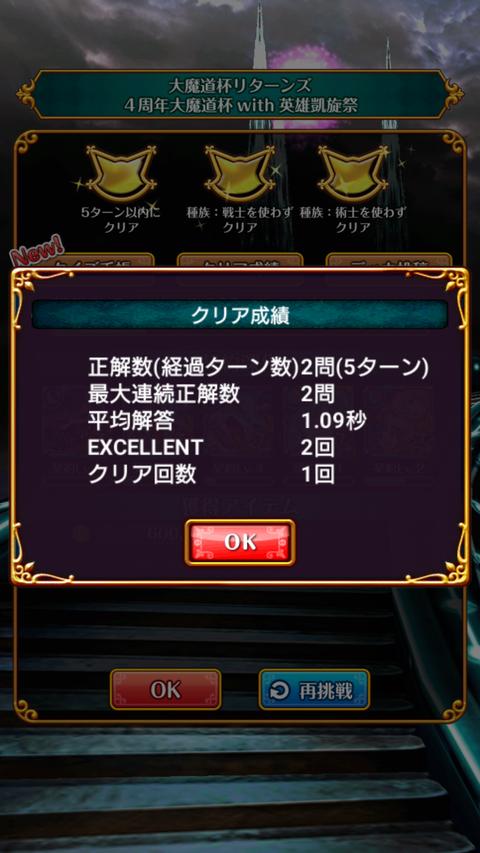 Screenshot_2020-01-09-22-12-30