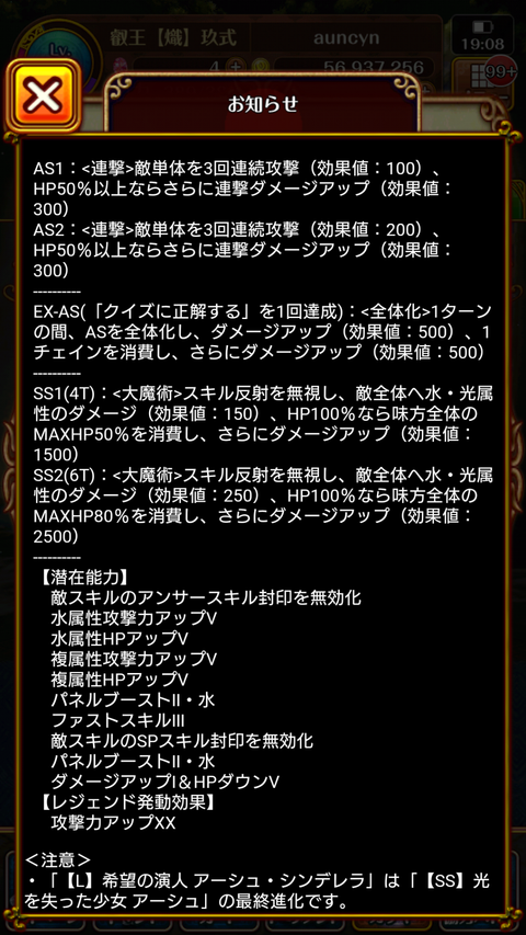 Screenshot_2019-09-30-19-08-11