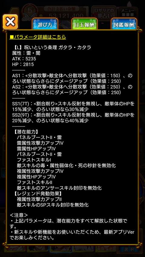 Screenshot_2019-11-04-17-24-20