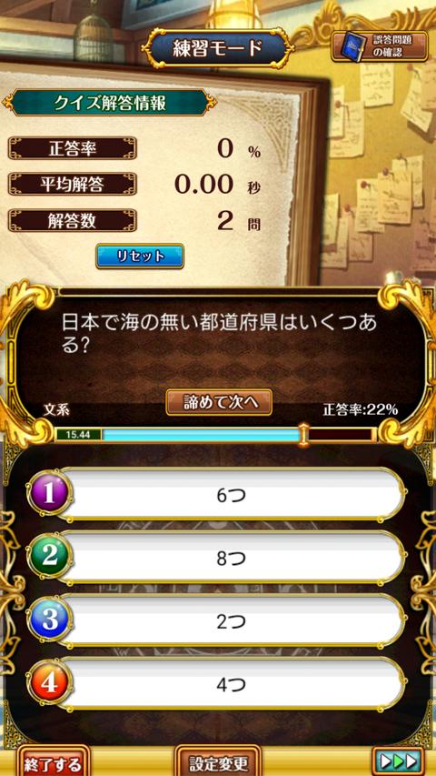 Screenshot_2019-11-08-19-47-48
