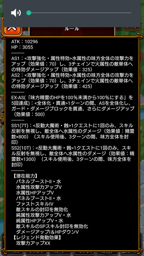 Screenshot_2019-11-20-06-28-25