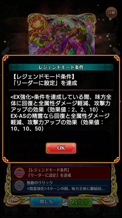 Screenshot_2019-11-14-06-54-53