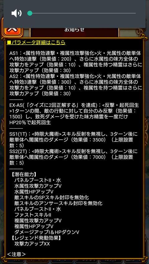 Screenshot_2019-10-31-18-25-42