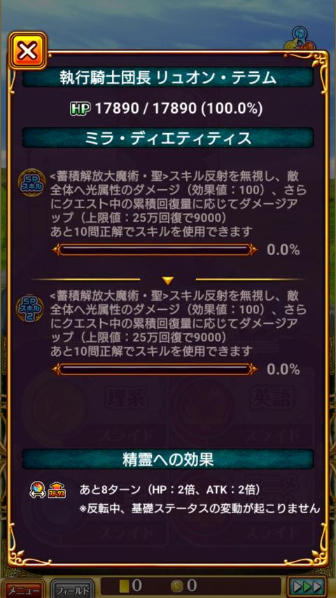 Screenshot_2020-02-24-07-48-35