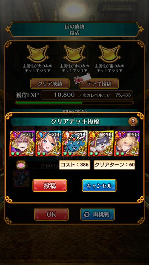 Screenshot_2019-09-18-21-27-24