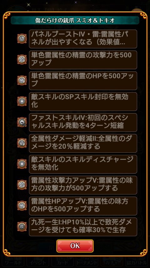 Screenshot_2020-07-03-18-51-01