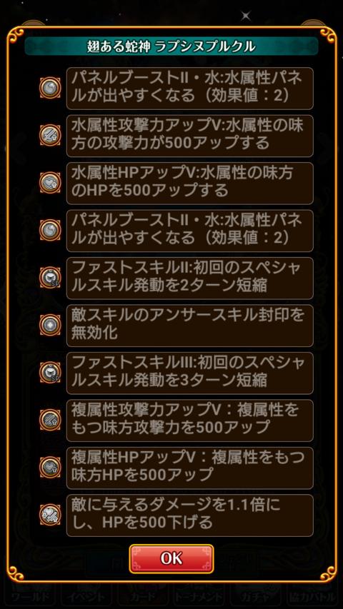 Screenshot_2019-12-07-17-40-40