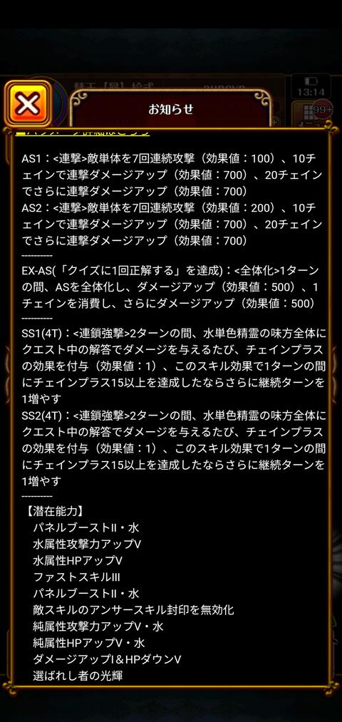 Screenshot_20200920-131448