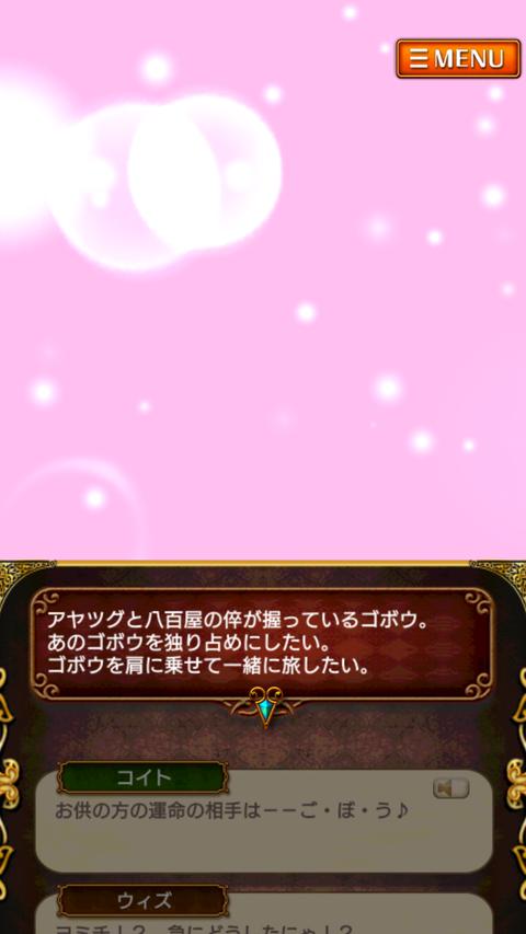 Screenshot_2020-01-17-07-51-28