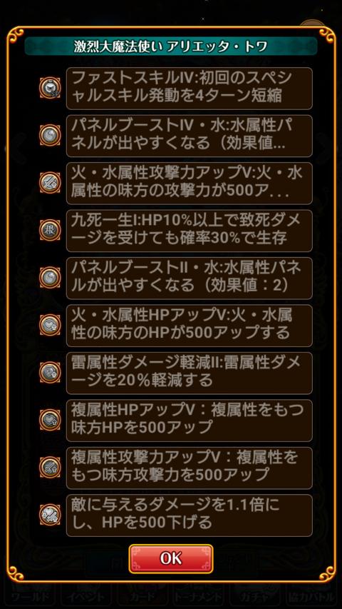 Screenshot_2019-12-01-12-29-27