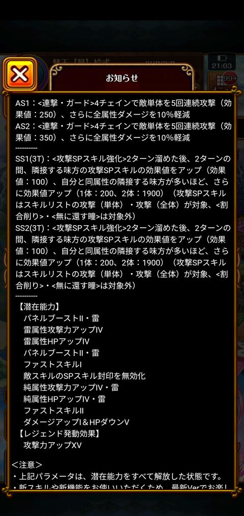 Screenshot_20201010-210310