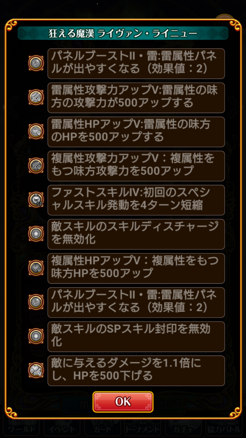 Screenshot_2020-05-22-07-54-42