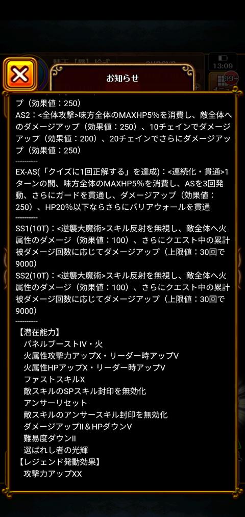 Screenshot_20200920-130947