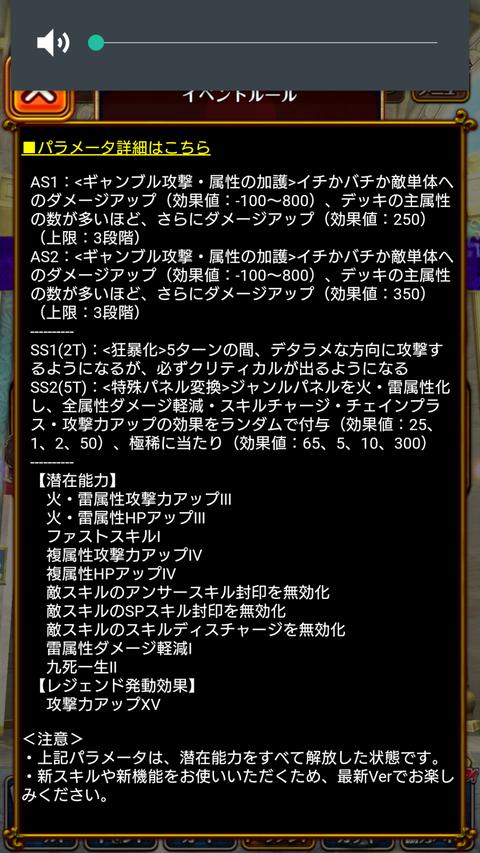 Screenshot_2020-05-22-22-10-52