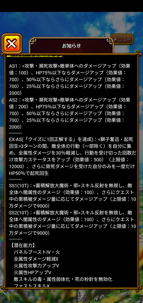 Screenshot_20201101-180325