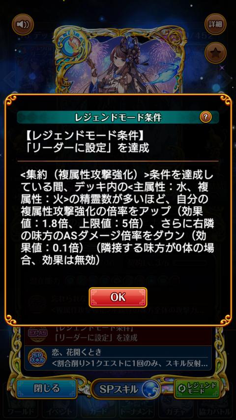 Screenshot_2020-07-27-21-16-32