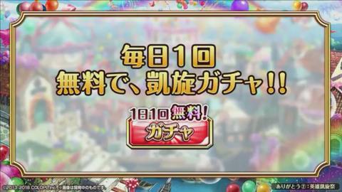 Screenshot_2018-08-30-19-22-36