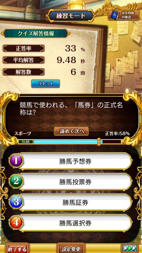 Screenshot_2019-11-23-18-39-56