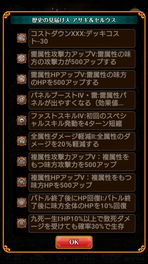 Screenshot_2020-07-03-18-52-28