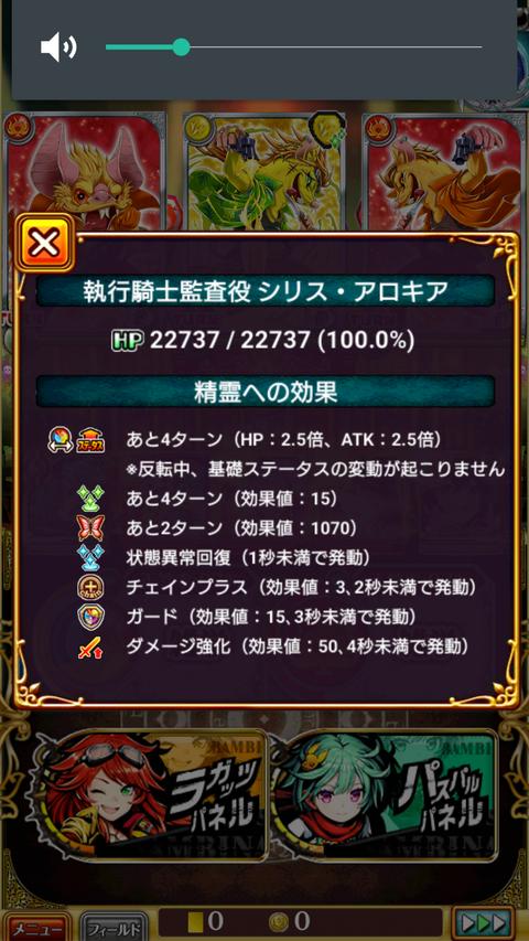 Screenshot_2020-02-09-14-47-42