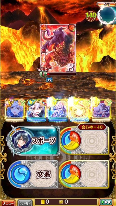 Screenshot_2020-03-21-14-53-48