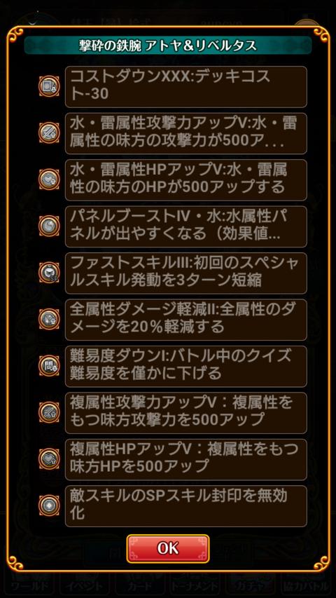 Screenshot_2020-07-03-18-51-34