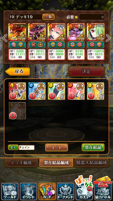 Screenshot_2020-05-16-10-08-15