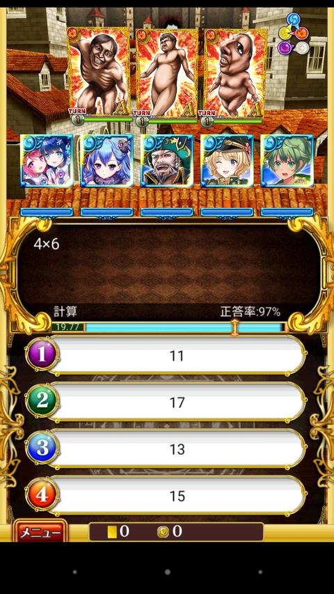 Screenshot_2018-03-06-23-42-45