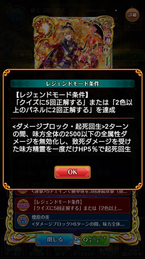 Screenshot_2020-01-21-18-07-36