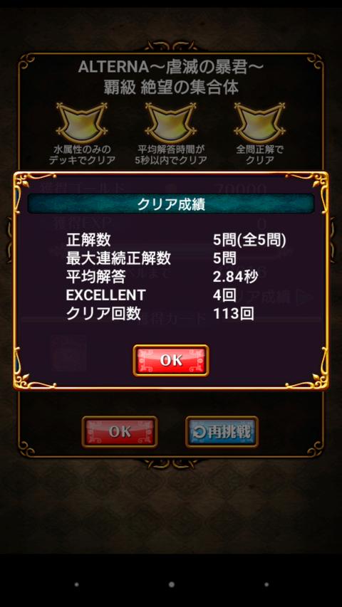 Screenshot_2018-05-05-16-31-04