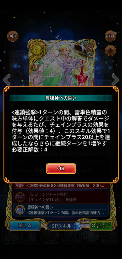 Screenshot_20201115-091114