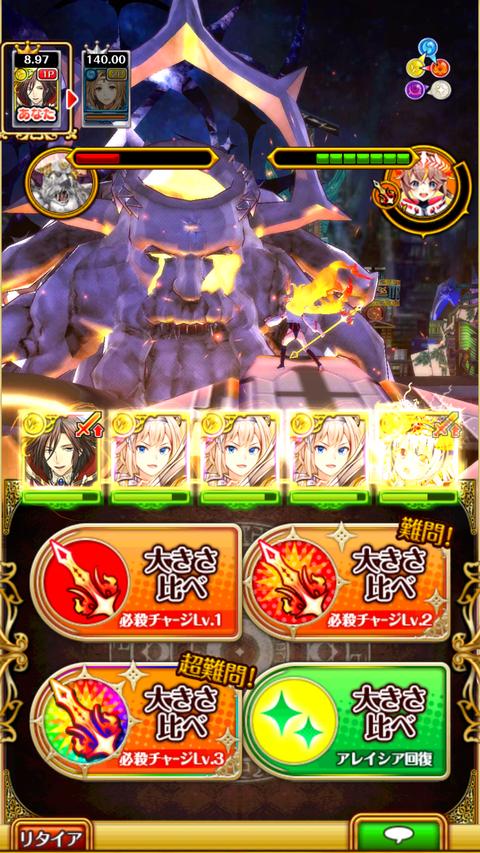 Screenshot_2019-10-12-08-59-58