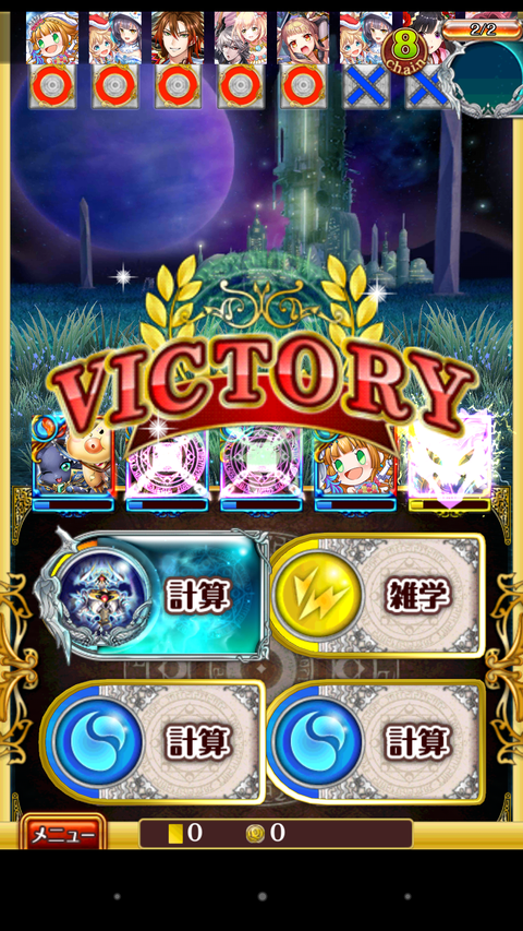 Screenshot_2018-12-21-21-29-45