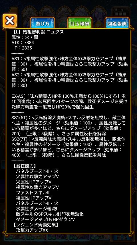 Screenshot_2020-02-02-08-56-57