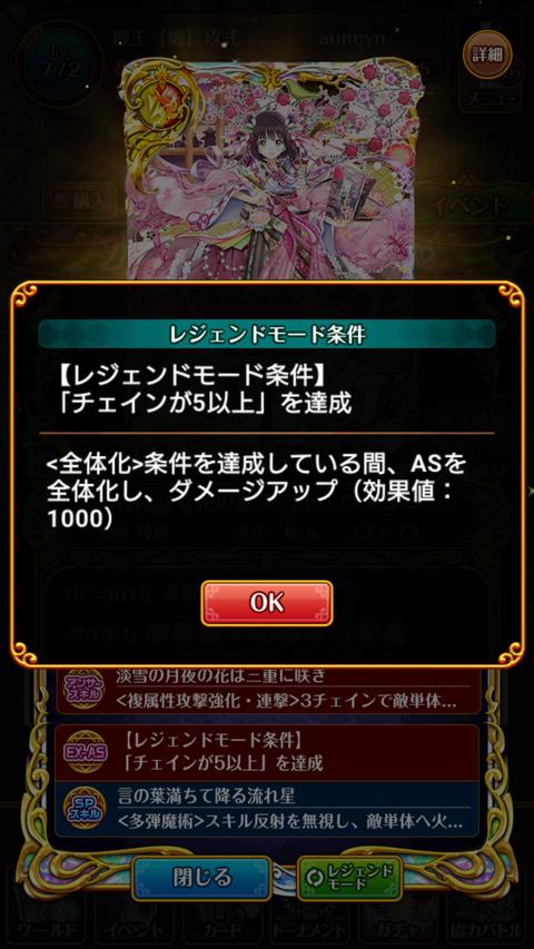 Screenshot_2020-01-21-18-06-49
