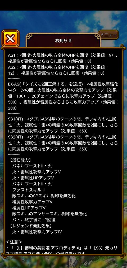 Screenshot_20201114-171534