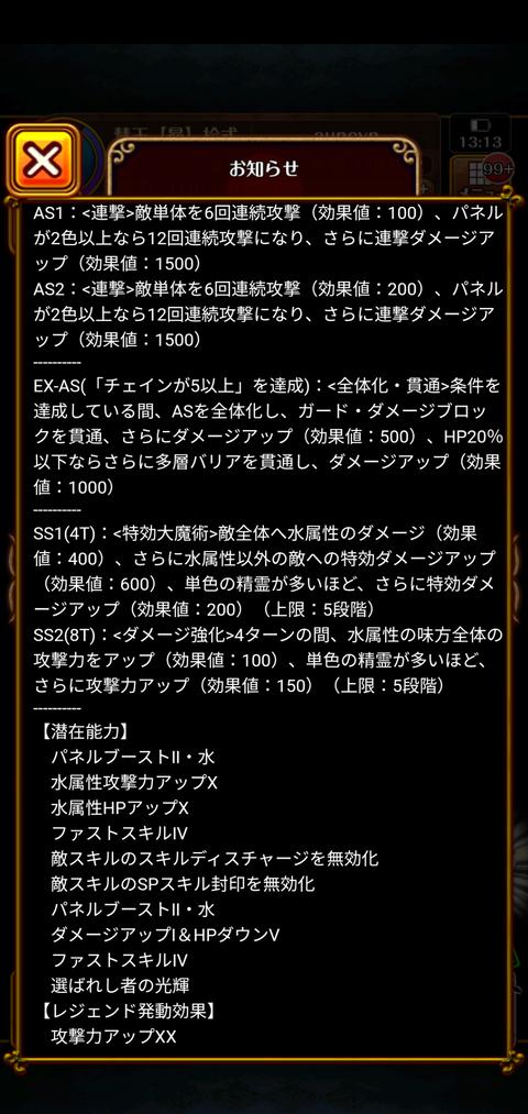 Screenshot_20200920-131344