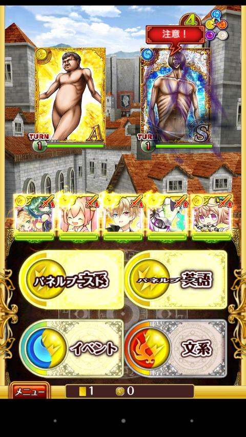 Screenshot_2018-03-06-13-36-39